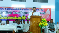 96th Church of God Kerala State General Convention - DAY- 7   27-01